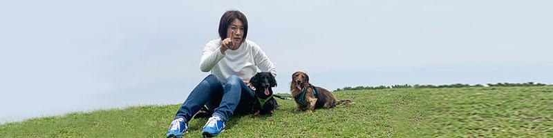 ドッグトレーナーと愛犬