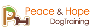 ドッグトレーニングPeace&Hope